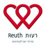 reuth