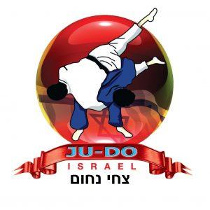 JU_DO ISRAEL